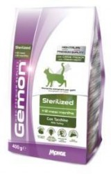 Gemon Cat Sterilised