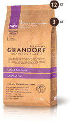 Grandorf Maxi Adult Lamb & Rice